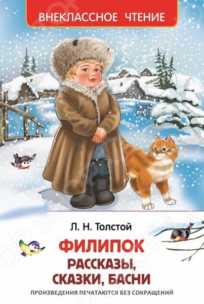 Произведения отечественных писателей Росмэн 978-5-353-07249-2