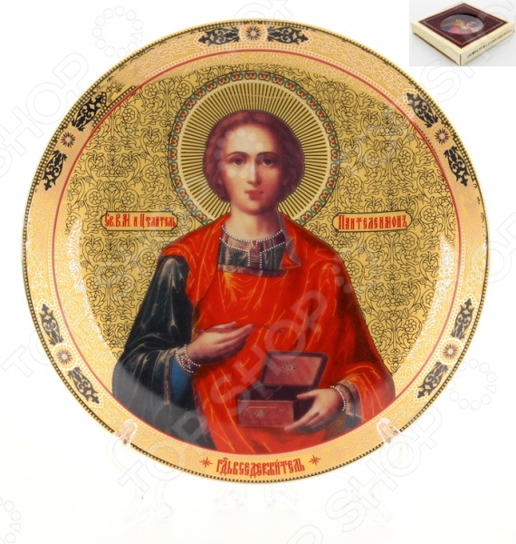 Тарелка декоративная Elan Gallery «Святой Пантелеймон-Целитель» Elan Gallery - артикул: 534342