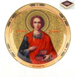 Купить Тарелка декоративная Elan Gallery «Святой Пантелеймон-Целитель»