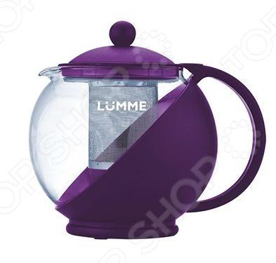 Чайник заварочный Lumme LU-450