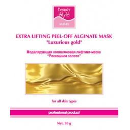 фото Лифтинг-маска моделирующая Beauty Style 4503119 «Роскошное золото»