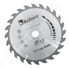 Диск пильный Kolner KSD200 диски отрезные ермак диск пильный