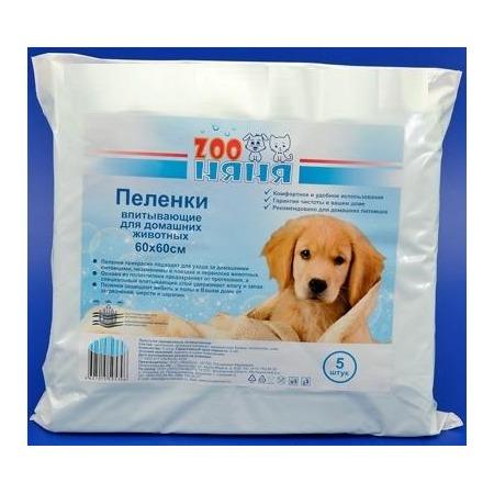 Купить Пеленки для животных ЗОО Няня впитывающие