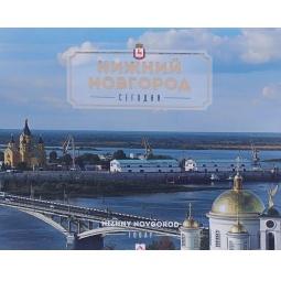 фото Нижний Новгород. Сегодня