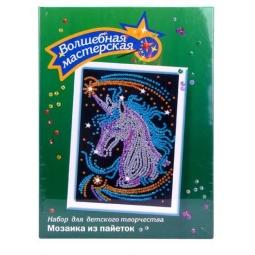 фото Мозаика из пайеток Волшебная мастерская «Единорог» 002