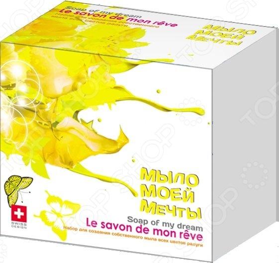 Набор для мыловарения Intellectico «Мыло моей мечты» малый Набор для мыловарения Intellectico «Мыло моей мечты» малый /Желтый
