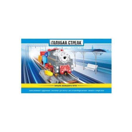 Купить Набор железной дороги со светозвуковыми эффектами Голубая стрела 87178
