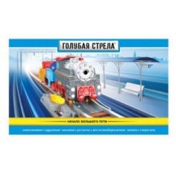 фото Набор железной дороги со светозвуковыми эффектами Голубая стрела 87178