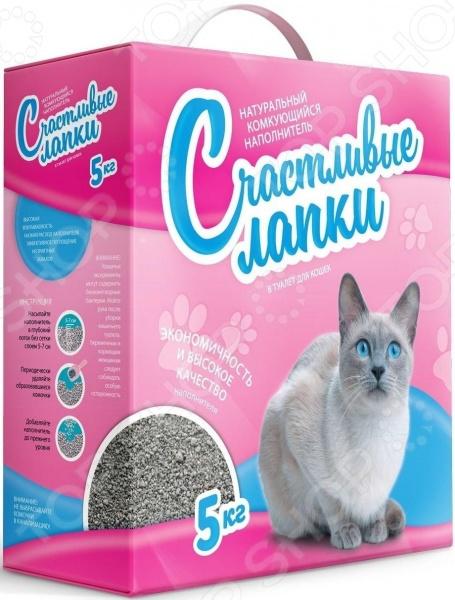 Наполнитель для кошачьего туалета Счастливые лапки комкующийся чистые лапки чистые лапки наполнитель комкующийся для кошек