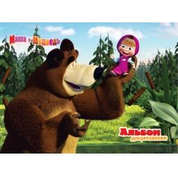 фото Альбом для рисования Росмэн «Маша и медведь» 4