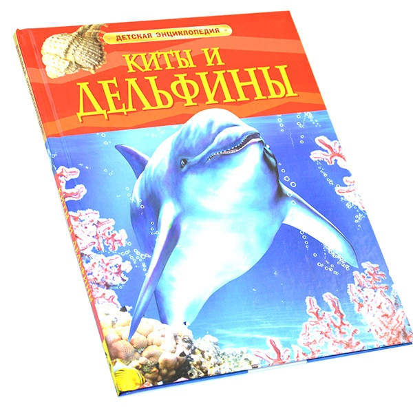 Животные. Растения. Природа Росмэн 978-5-353-05767-3