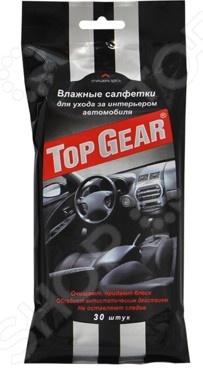 Набор салфеток влажных для ухода за интерьером автомобиля Авангард TG-48039 Top Gear набор салфеток влажных для холодильников и микроволновых печей авангард hl 48152 house lux