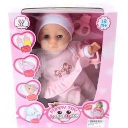 фото Пупс с аксессуарами Shantou Gepai Happy baby 9804-1