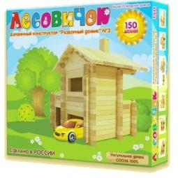 Купить Конструктор деревянный Лесовичок «Разборный домик №3»