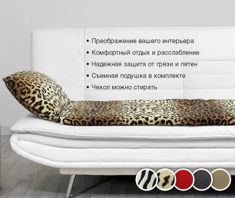 Фото Топпер для дивана Dormeo Relax Sofa 2PCS V2. Цвет: серый. Размер: 55х190