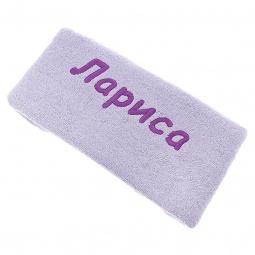 фото Полотенце подарочное с вышивкой TAC Лариса. Цвет: сиреневый
