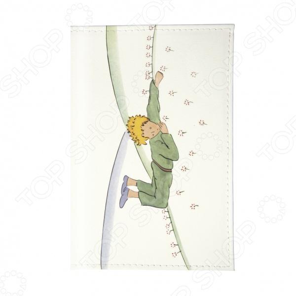 Обложка для автодокументов Mitya Veselkov «Принц мечтает» обложка для автодокументов mitya veselkov маленький принц силуэт