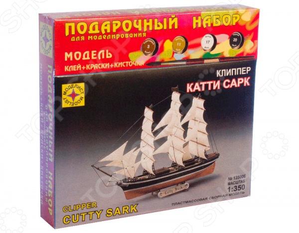 Сборная модель морского судна Моделист «Клипер Катти Сарк» катти сарк
