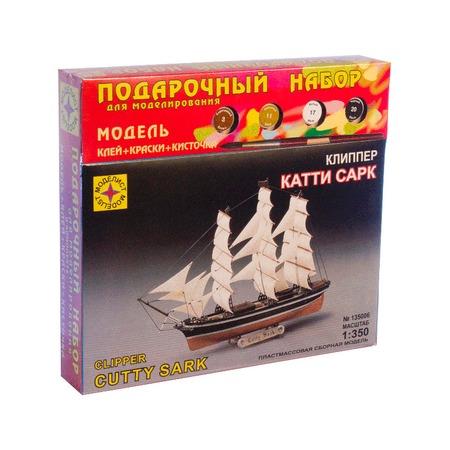 Купить Сборная модель морского судна Моделист «Клипер Катти Сарк»
