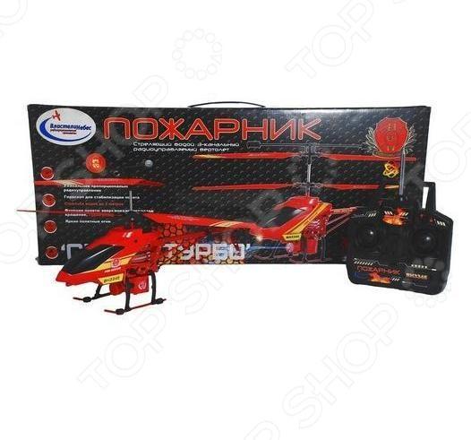 Вертолет на радиоуправлении Rumb-M «Пожарник» с функцией стрельбы водой