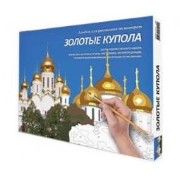 Купить Раскраска по номерам Вечерняя Москва «Золотые купола»