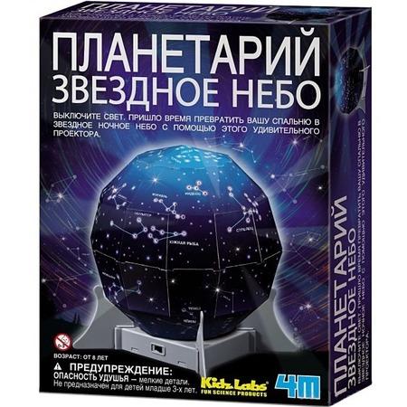 Купить Набор для изобретателей 4M «Планетарий - Звездное небо»