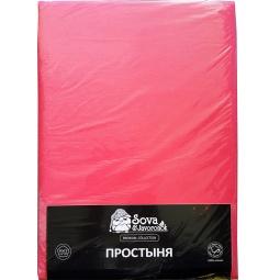 фото Простыня гладкокрашеная Сова и Жаворонок Premium. Цвет: розовый. Размер простыни: 195х220 см