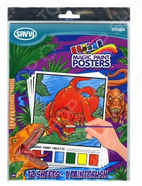 Раскраска с палитрой Savvi Dino вячеслав морочко под крылом мотылька