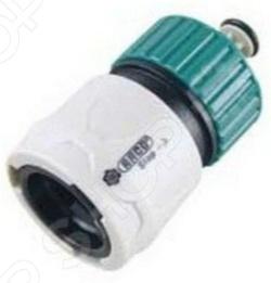 Соединитель шланг-насадка с автостопом Raco Profi Extra-Flow 4252-55152CКоннекторы и штуцеры для соединения шлангов<br>Raco Profi Extra-Flow 4252-55152C представляет собой современный и удобный в использовании соединитель. Предназначен для быстрого и надежного соединения шланга с диаметром 3 4 с фитингами системы Profi Extra-Flow. Позволяет автоматически перекрывать пускать поток воды в случае снятия надевания насадки. Представленная модель изготовлена из высококачественной латуни, поэтому прослужит долго. Изделие отвечает всем нормам и стандартам качества, предъявляемым к данной продукции.<br>
