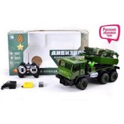 фото Машина на радиоуправлении Shantou Gepai «Военный грузовик» 468-M6