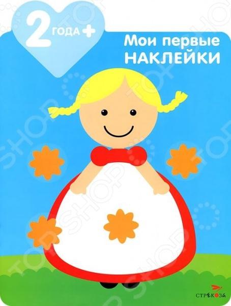 Книжки учат ребенка находить наклейки по указанному признаку и наклеивать их. Для детей от 2 лет и старше.