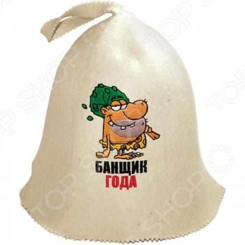 Шапка для бани и сауны Банные штучки «Банщик года» шапка для бани и сауны банные штучки листья 41139