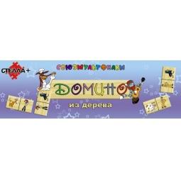 Купить Домино ADEX «Простоквашино»