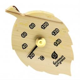 фото Термометр для бани и сауны Банные штучки «Лист»