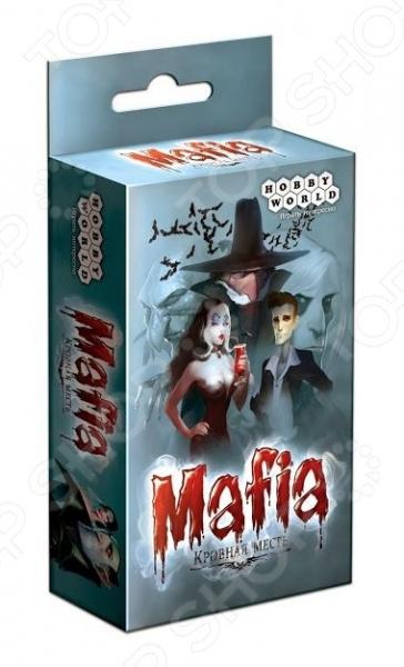 Игра карточная Hobby World 1264 «Мафия. Кровная месть. Карточная версия» игра карточная hobby world 1264 мафия кровная месть карточная версия