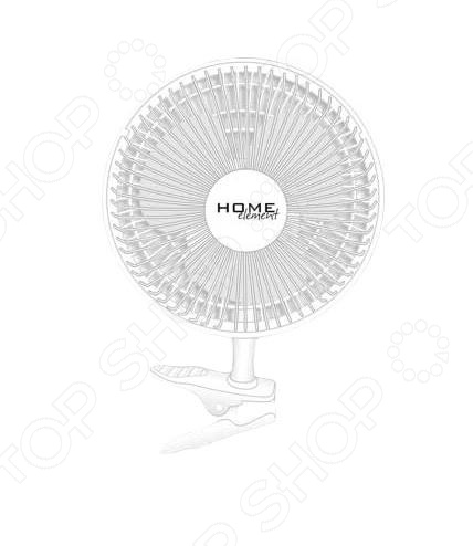 Вентилятор Home Element HE-FN1200. Цвет: серый, белыйВентиляторы<br>Вентилятор Home Element HE-FN1200 - настольный вентилятор с подвесным креплением. Имеет 2 скоростных режима работы с ступенчатой регулировкой. Мощность вентилятора позволяет охладить рабочее место в знойную погоду и обеспечить комфортные температурные условия. Сетка, расположенная над 3-мя крутящимися лопастями обеспечивает безопасность работы. Вентилятор можно будет прикрепить к столу или на любой вертикальной и горизонтальной поверхности с помощью прищепки.<br>