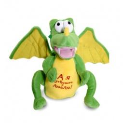 Купить Мягкая игрушка интерактивная «Дракон Кузьма Кузьмич»