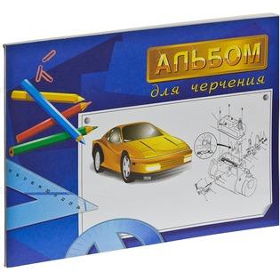 Купить Альбом для черчения Ульяновский Дом печати А-024