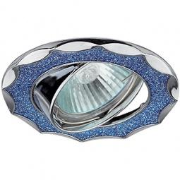 Купить Светильник встраиваемый поворотный Эра DK17 CH/SHBL2