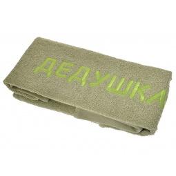 фото Полотенце подарочное с вышивкой TAC Дедушка. Цвет: оливковый