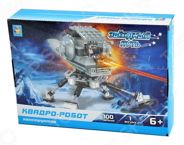 Конструктор игровой 1 Toy «Звездный путь. Квадро-робот»