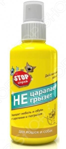 Спрей для коррекции поведения собак STOP спрей «Не царапает, не грызет» миска для кошек собак гамма n0
