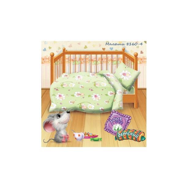 фото Детский комплект постельного белья Кошки-Мышки Малыши. Цвет: зеленый