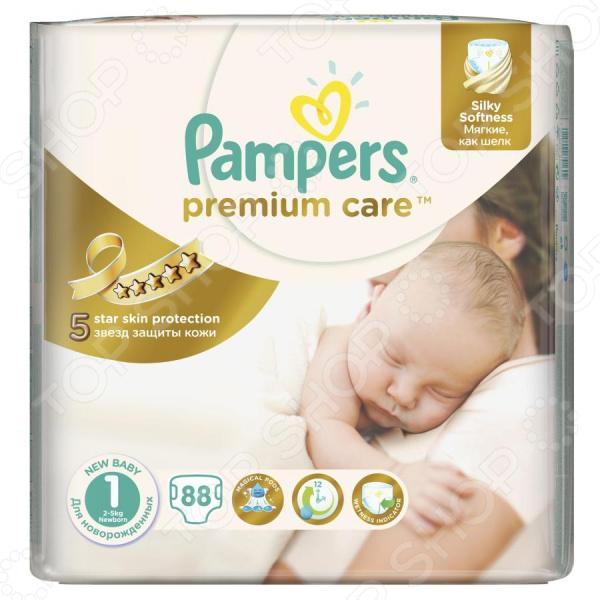 Подгузники Pampers Premium Care 2-5 кг, размер 1, 88 шт.Подгузники<br>Pampers Premium Care это отличный и экономичный вариант при выборе подгузников для вашего малыша. Они изготовлены из высококачественных материалов, которые обладают не только превосходными впитывающими способностями, но и обеспечивают равномерную циркуляцию воздуха. Три впитывающих канала способны удерживать жидкость до 12 часов. В таких подгузниках ребенок не будет чувствовать стеснения в движениях во время игр или кормления. Преимущества Pampers Premium Care:  Защита от влаги до 12 часов.  Дышащие материалы обеспечивают равномерную циркуляцию воздуха.  Внутренний слой имеет ромбовидную текстуру для создания ощущения мягкости и воздушности.  Индикатор влаги, который вовремя оповестит о том, что подгузник пора сменить полоска, которая меняет желтый цвет на синий .  Тянущиеся боковинки гарантируют нежную фиксацию и надежно защищают от протеканий.  Специальный вырез для пупка способствует лучшему заживлению пупочной раны.<br>