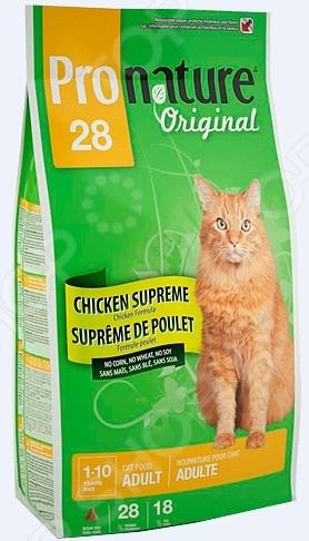 Корм сухой для кошек Pronature Original 28 Chicken SupremeСухой корм<br>Корм сухой для кошек Pronature Original 28 Chicken Supreme сбалансированный рацион для ежедневного питания вашего любимца. Высокая энергетическая ценность удовлетворит потребности животного, при этом у вас не возникнет необходимости скармливать вашему питомцу большие порции. Корм специально разработан для взрослых кошек. Это сбалансированная диета для поддержания оптимальной физической формы, хорошего самочувствия и здоровья. Уникальная текстура и восхитительный вкус каждой гранулы обязательно порадуют кошку. Если вы решили перевести своего питомца на новый рацион, то делайте это постепенно в течение 7 дней. Просто кормите кошку смесью этого корма с предыдущим, со временем уменьшая количество последнего. Ваш верный друг оценит новое лакомство, ведь корм изготовлен из отборных ингредиентов и отличается превосходным вкусом. Внимание! Не забывайте о свежей воде, которая должна быть постоянно в миске вашего питомца.<br>