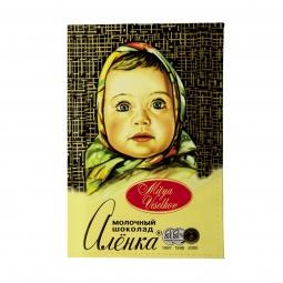 фото Обложка для паспорта Mitya Veselkov «Шоколадка Аленка»