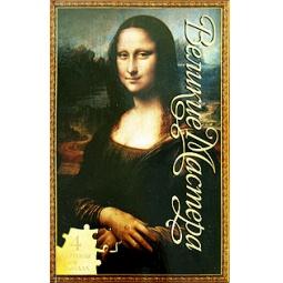 фото Великие мастера. 4 картины в пазлах