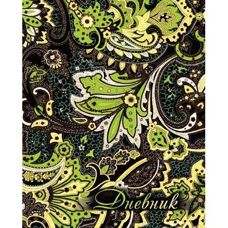 Купить Дневник школьный Ульяновский Дом печати Д-090