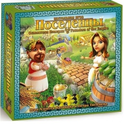 Купить Игра карточная Правильные игры «Поселенцы. Основатели Империи»