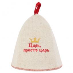 Купить Шапка для бани и сауны EVA «Царь, просто царь». В ассортименте